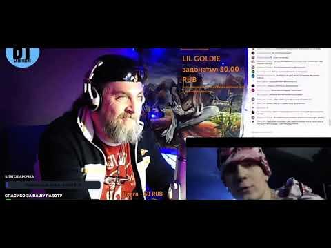 Реакция БАТИ на SODA LUV – G-SHOKK (feat. OG Buda) | Батя Тестит