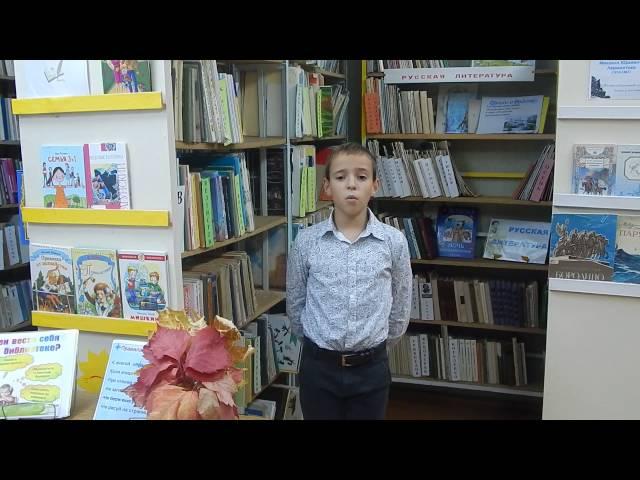 Изображение предпросмотра прочтения – СиняковЕгор читает произведение «Родной язык» В.Я.Брюсова