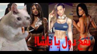 ليه البنات صدرها مش بيكبر من الحديد | #مشكلة الجينو