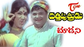Datta Putrudu Songs - Choodani - ANR - Vanisri