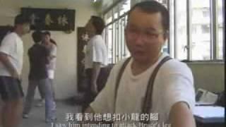 Wan Kam Leung recalls Bruce lee fighting with Wong Shun Leung