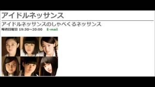曲はカット 今回のMCは、宮本茉凜、南端まいな、比嘉奈菜子の3人 番組の...