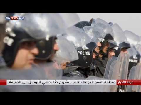 سجون إيران تفيض بدماء المعتقلين  - 00:21-2018 / 2 / 15