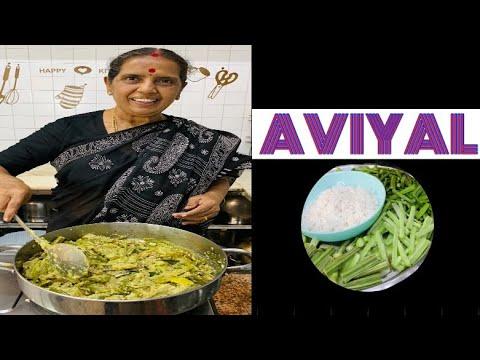 Aviyal By Revathy Shanmugam