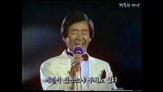 Download lagu ▶미련도 후회도 없다 - 이한필/위키리