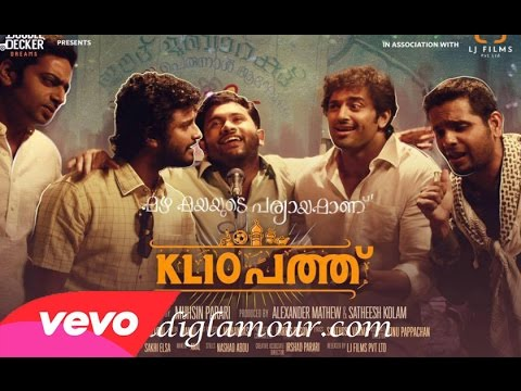 KL 10 PATHU Full Songs Official 2015   malayalam movie