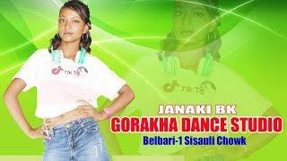 Tik Tok MA Melina Rai ll & ll Tank Crew JANAKI BK काे सपना Cartoon काे Aasma सम्म