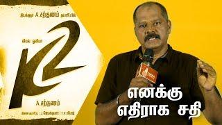 சிக்கலில் Kalavani 2 ! பகீர் கிளப்பும் Kalavani Producer Nazir !