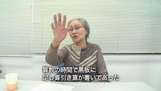 小田島 梶子 氏(色丹村)(イメージ画像)