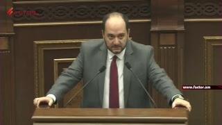 ՀՀ Ազգային ժողովի արտահերթ նիստն` ուղիղ