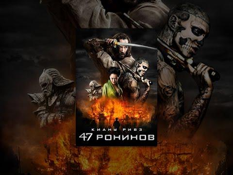 Неоновый демон  Русский Трейлер 2 2016 Ужасы Киану Ривз KinoMirkz.net
