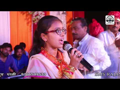 dada tera kya farz nahi bhakto ke gar aane ka दादा तेरा क्या फ़र्ज़ Jain Popular Album Songs
