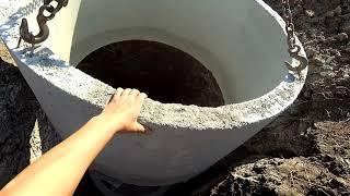 Как сделать канализаци в частном доме. Прокладка труб канализации.Выгребная яма.