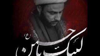 مجلس سماحة الشيخ الحسناوي في العتبة الحسينية المقدسة - ١