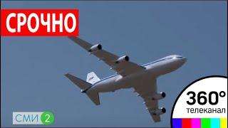 """В США в срочном порядке поднят в воздух """"самолёт судного дня"""" - СМИ2"""