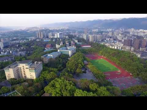 china southwest university