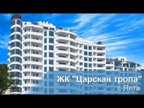 """Обзор ЖК """"Царская"""