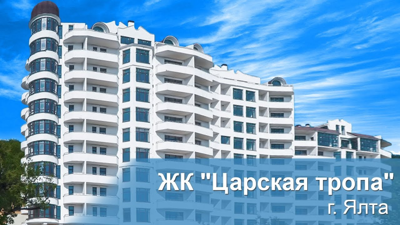 29 ноя 2016. Трехэтажный дом http://виднаморе. Рф купить дом в ялте очень комфортный и уютный с эргономичной планировкой подходящей для.