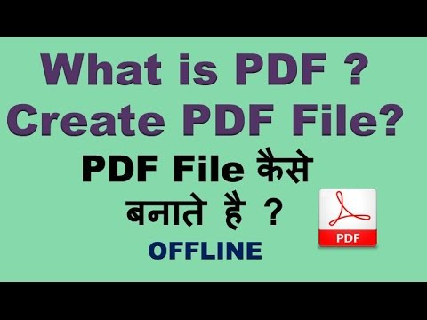 How To Create PDF File Offline ?  PDF File Kaise Banate Hai