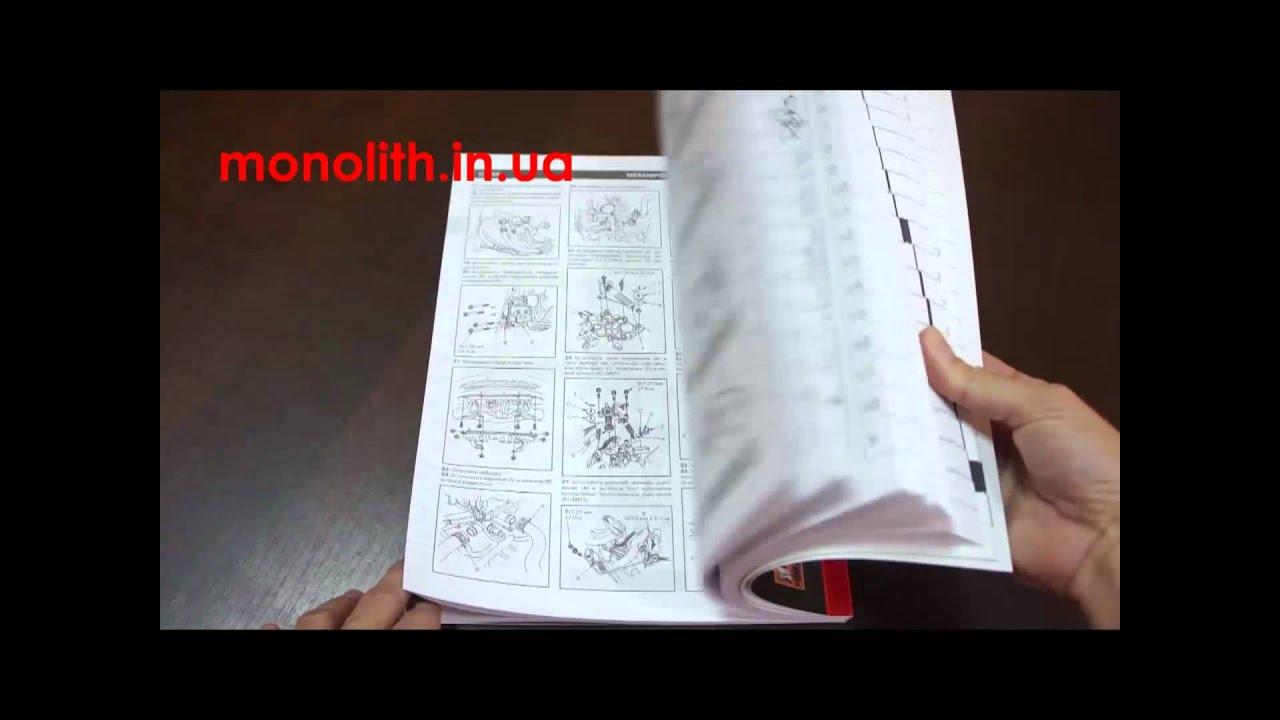 руководство по эксплуатации хонда фит 2011