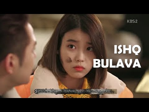 ISHQ BULAVA song || Video Cover || Sanam Puri & Shipra Goyal || Korean Mix
