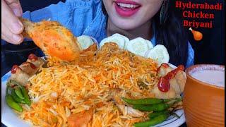 Eating Hyderabadi Chicken Briyani With Raita || Briyani Eating Show || Indian Food Asmr Mukbang