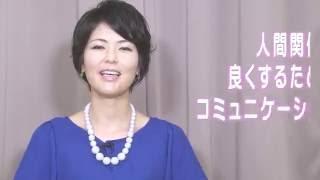 くわしくは→ http://ow.ly/NTUt302G3lw 「つい感情的になってしまう」「...