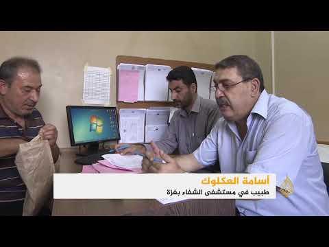 وزارة الصحة بقطاع غزة تحذر من تفاقم الوضع الصحي  - نشر قبل 37 دقيقة