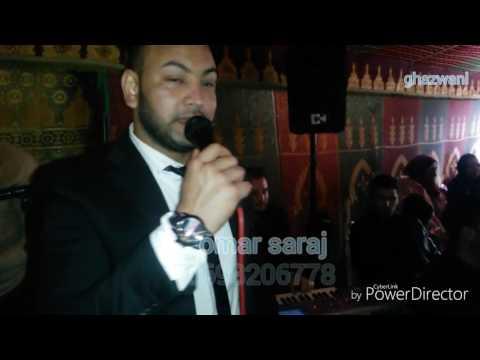 Omar saraj lhit cha3bi wahda wahda