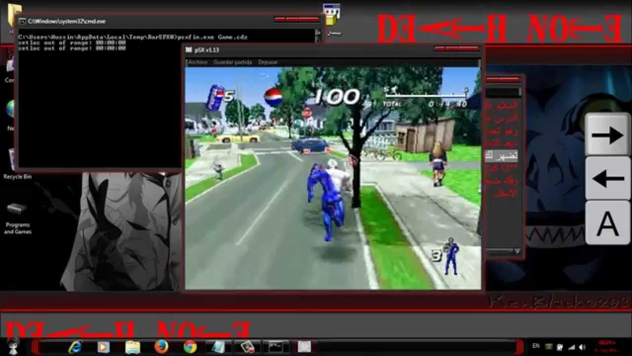 تحميل لعبة شاحنات للكمبيوتر 2014