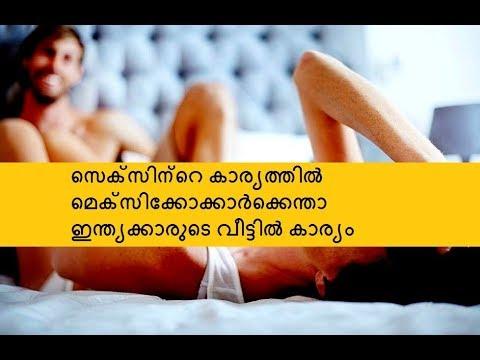 sex in india... funny facts!! kerala viral video thumbnail