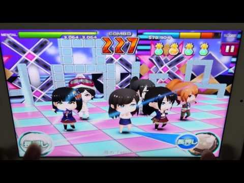 「 AKB48音ゲー 」 Pioneer - Hard