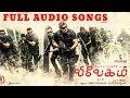 Vivegam Audio Songs | Ajith Kumar, Vivek Oberoi, Kajal, Akshara | Anirud...
