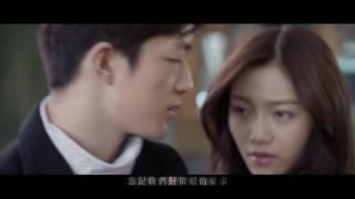 徐佳瑩LaLa - 我所需要的 (網路劇《我的朋友陳白露小姐》主題曲) Official MV[HD]