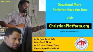 Mujhe Pyar Karne Wala Karaoke | Samir Tiruwa | Hindi Christian Karaoke