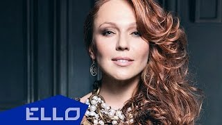 Альбина Джанабаева - Надоели