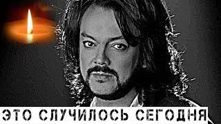 Страшная беда: Трагическая весть о Киркорове облетела всю страну