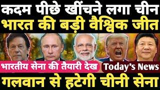 Today's news  झुका चीन सेना हटाने को तैयार🎯अमेरिका में भारत का डंका बजा|Bharat news |Live India news