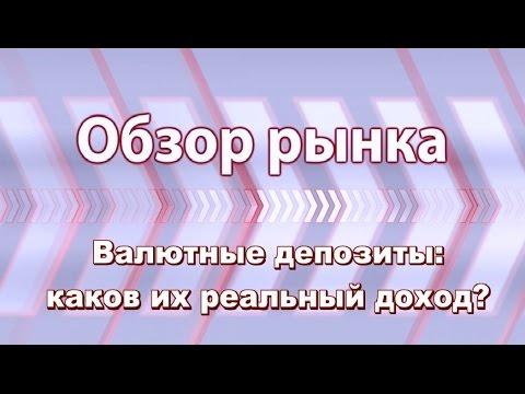 Сберегательные программы - КПК «Восточный Фонд Сбережений