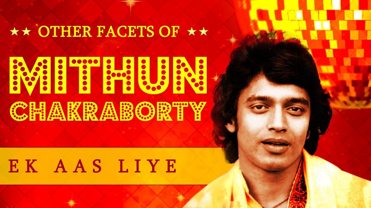 Mithun Chakraborty Hit Bengali Songs Kishore Kumar Bengali Film
