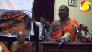 Ven GalagodaAththe Gnanasara Thero address the gathering in the Auditorium at Dept of Archaeology