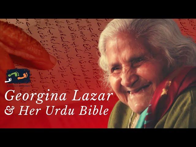 Georgina Lazar And Her Urdu Bible | #SanjhiVirasat | Karwan e Mohabbat