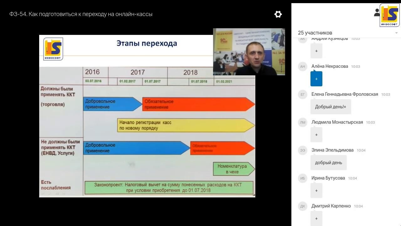 где напечатать бланки строгой отчетности новосибирск