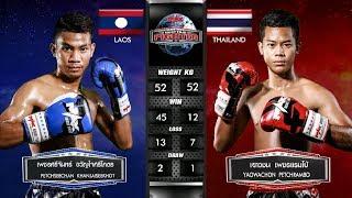 Petchseechan (Laos) Vs (Thai) Yaowachon, Muay Thai Fighter, 14/May/2018 | Khmer Boxing Highlights