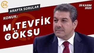 Esra Elönü ile Arafta Sorular | Esenler Belediye Başkanı - Mehmet Tevfik Göksu - 29 11 2020 cмотреть видео онлайн бесплатно в высоком качестве - HDVIDEO