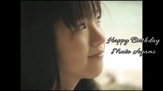 Happy Birthday Mutō Ayami ( 武藤彩未 ) ex member of Sakura Gakuin (...