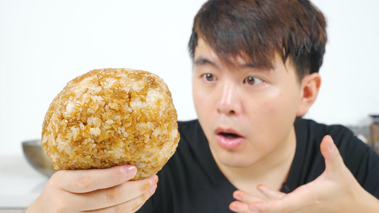 小学门口的糯米饭,才是第一神级小吃,就算山珍海味也比不上