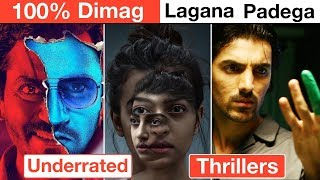 Top 10 Best Underrated Bollywood Thriller Movies You Should Not Miss | Deeksha Sharma