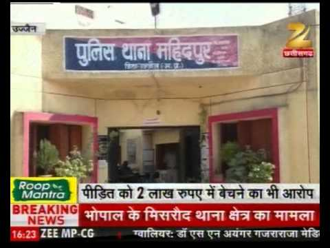 A brother raped his sister in Ujjain