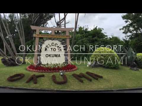 Eyes on Okinawa presents: Okuma Beach Resort!